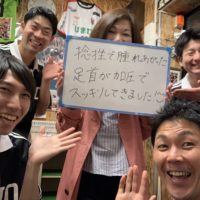 札幌市にお住まいの松島聡美様