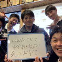 札幌市にお住まいの高坂様