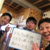 札幌市にお住まいのささきだいすけ様