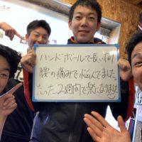 札幌市にお住まいの高橋知也様