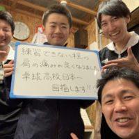 札幌市に住まいの杉本憲治様