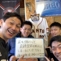 札幌市にお住まいの中屋諒様