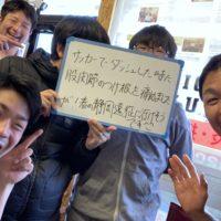 札幌市にお住まいの熊谷家族様