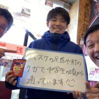 札幌市にお住まいの山形美果様