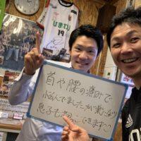 札幌市にお住まいの佐藤千旭様