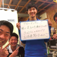 札幌市にお住まいのK T様