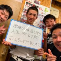 札幌市にお住まいの佐々木悠太様