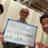 札幌市にお住まいのMasanao Funahashi様
