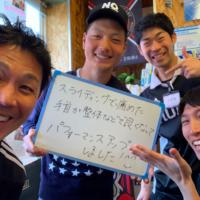 札幌市にお住まいの成田光介様
