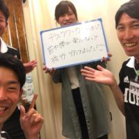 札幌市にお住まいの藤永美佳様