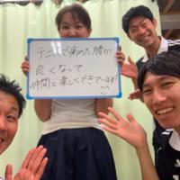 札幌市にお住まいの松田実香様