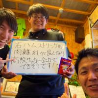 札幌市にお住まいの滝田琉貴様