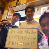 札幌市にお住まいのMasahiro Inaba様
