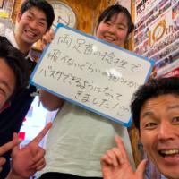 札幌市にお住まいの博美井出様