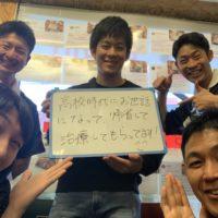 東京都にお住まいのShun Yokogawa様