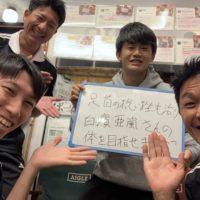 札幌市にお住まいの山本義昭様