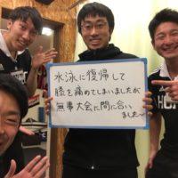 札幌市にお住まいの佐藤佳亮様