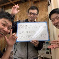 札幌市にお住まいの広貴北島様