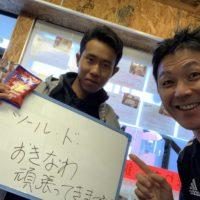 札幌市にお住まいのShota shi様