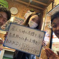 札幌市にお住まいのさーきー様