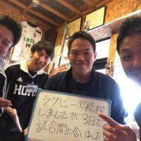 札幌市にお住まいの瑞貴加藤様