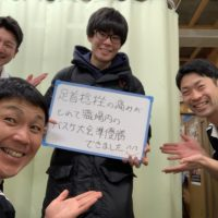 札幌市にお住まいの菅家悠斗様
