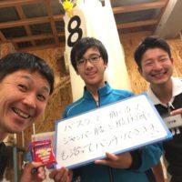 札幌市にお住まいの泉澤百代様
