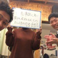 札幌市にお住まいの佐藤克子様