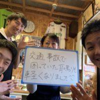 札幌市にお住まいのTAMAMI ISHIGAKI様
