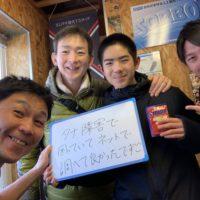 札幌市にお住まいの伊藤道夫様