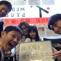 札幌市にお住まいのKazumi様