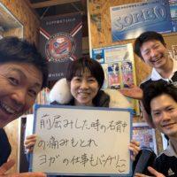 札幌市にお住まいの三浦麻里様