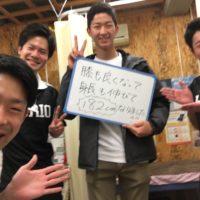 札幌市にお住まいの新土居颯様