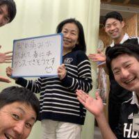 札幌市にお住まいの五十嵐道子様