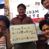 札幌市にお住まいの西山由途様