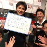 札幌市にお住まいの金吉柾弥様