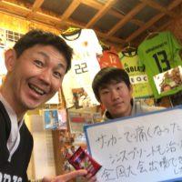 札幌市にお住まいの田村朋也様