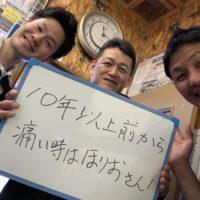 札幌市にお住まいの矢部章夫様