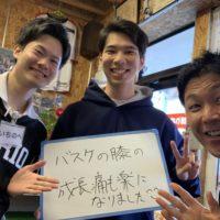 札幌市に二お住まいのRioru _San様